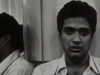 The Phantom: The Case of Carlos DeLuna 40 Years Later